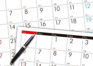 イベント企画会社は土日でも対応してくれる?