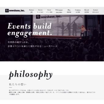 株式会社ニューズベースの画像