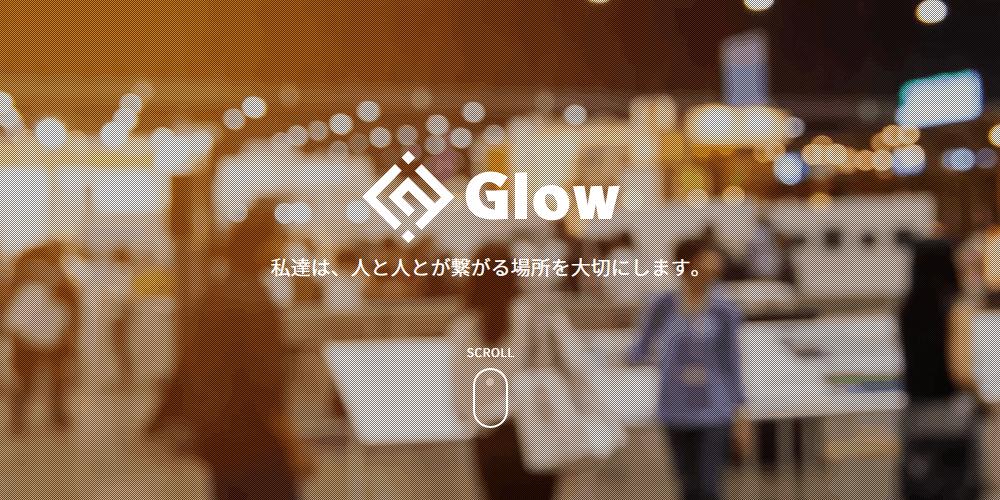 株式会社Glowの画像
