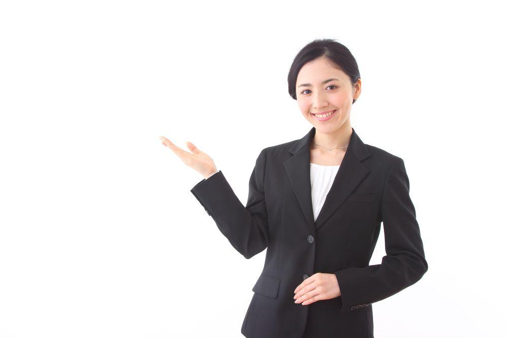 "<span class=""title"">セミナーイベント企画の流れと注意点</span>"